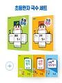 [2019] 초등 완자 세트 (국,수) 1-2 (2015개정) 바로가기