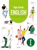 [2015개정] 고등학교 영어Ⅰ(홍민표)