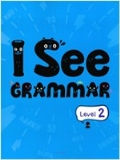[2021] I See Grammar Level 2 (2009개정) 바로가기